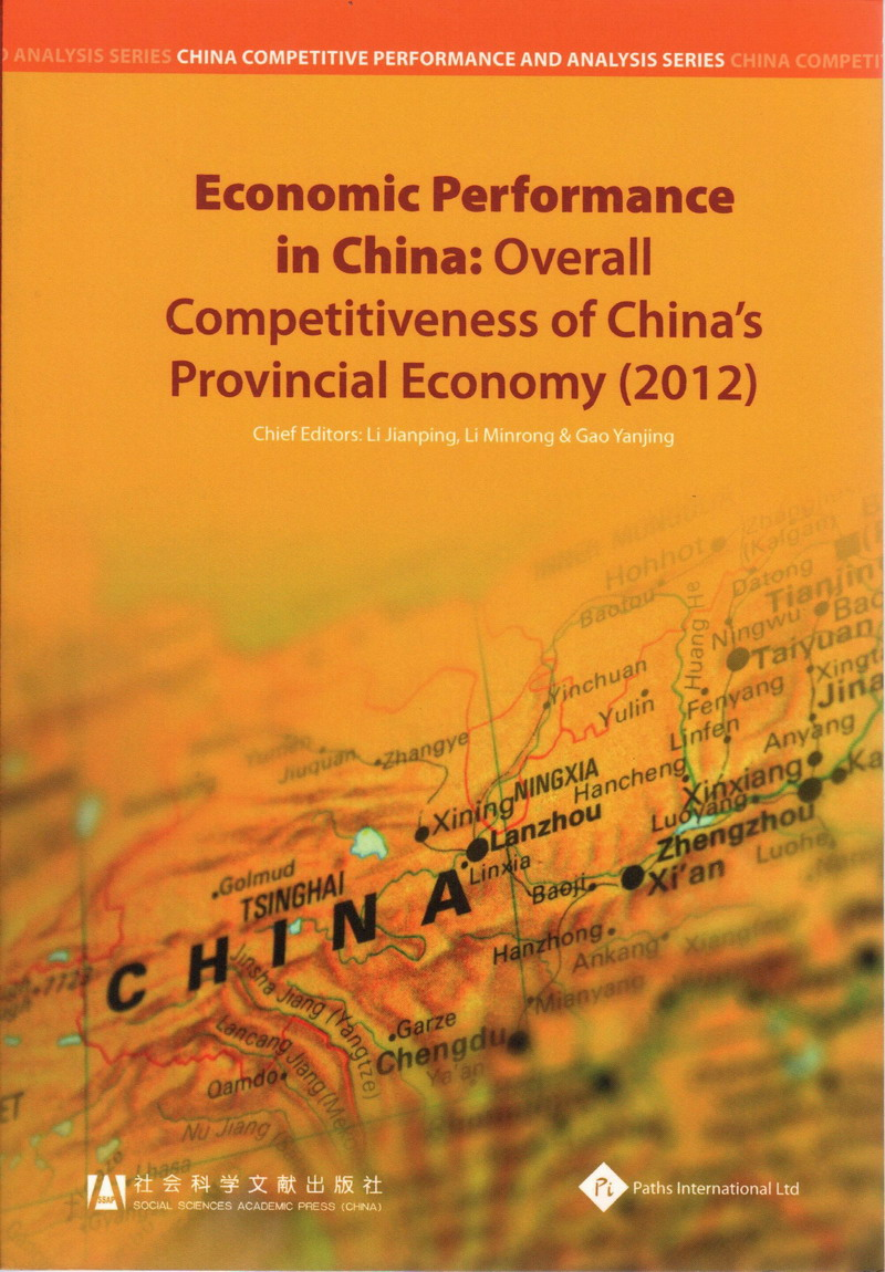 Economic Performance in China: Overall Competitivenss of China's Provincial Economy(2012)